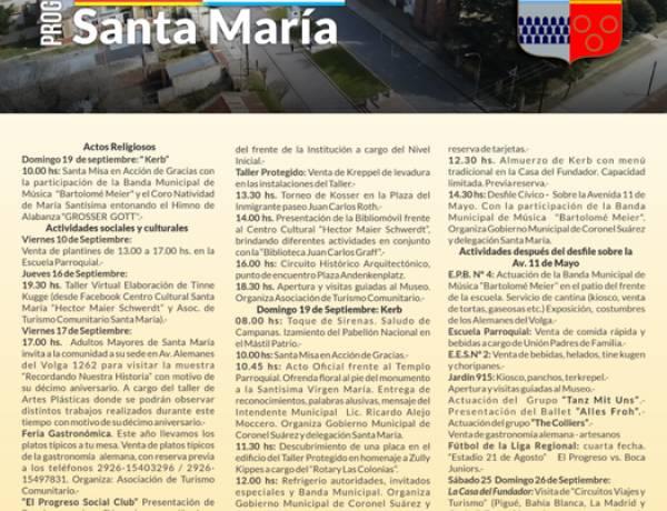 """Fiestas Patronales 2021 """"Pueblo Santa María"""""""